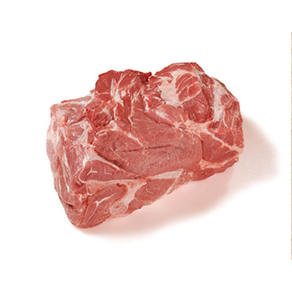 Pork Butt Roast Boneless